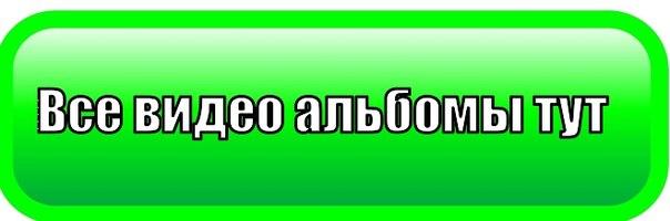 vk.com/videos-5670814