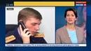 Новости на Россия 24 • Желтые тюльпаны оригинальный почерк маньяка