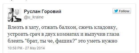 """Прокуратура на Донбассе """"ушла в подполье"""", - Махницкий - Цензор.НЕТ 1215"""