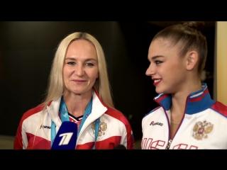 Анна Дьяченко: «Мы прошли серьёзную конкуренцию, чтобы оказаться в составе команды на Чемпионат мира»