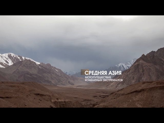 Central Asia. Motorcycle journey indoor extreme.