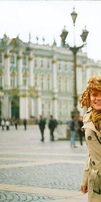 Екатерина Вильдина, 12 июля , Анапа, id179496158