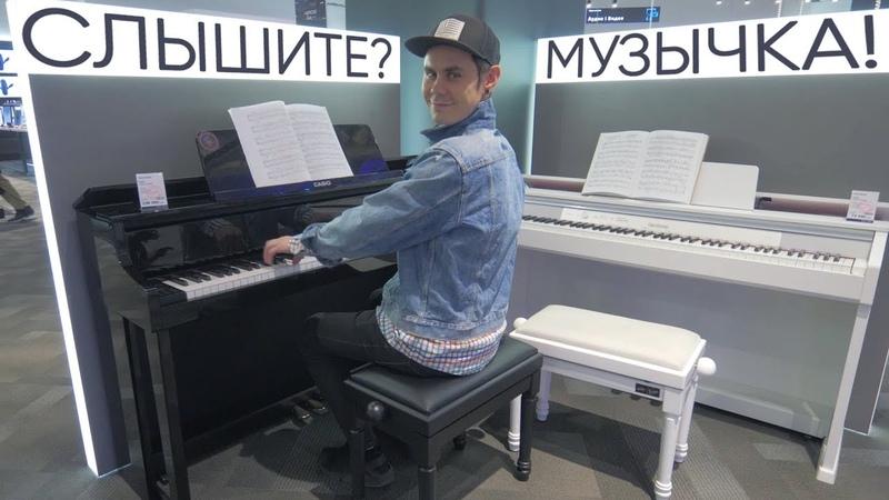 55x55 СЛЫШИТЕ МУЗЫЧКА feat Ян Топлес