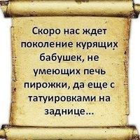 Равшан Мирзажонов, 10 августа 1997, id227385598