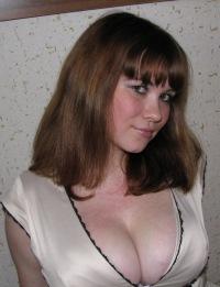 Марина Иванова, 17 ноября 1994, Новосибирск, id155830096