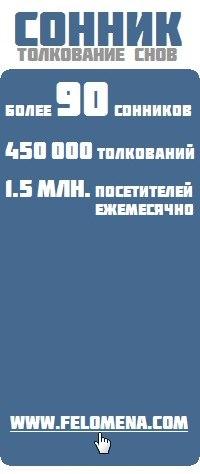 секчат 1в рунете