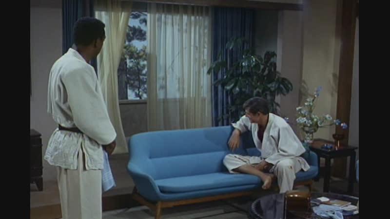 1965 Я шпион Сезон 01 Серия 08