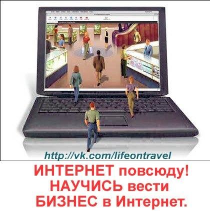 Работа в орифлейм через интернет