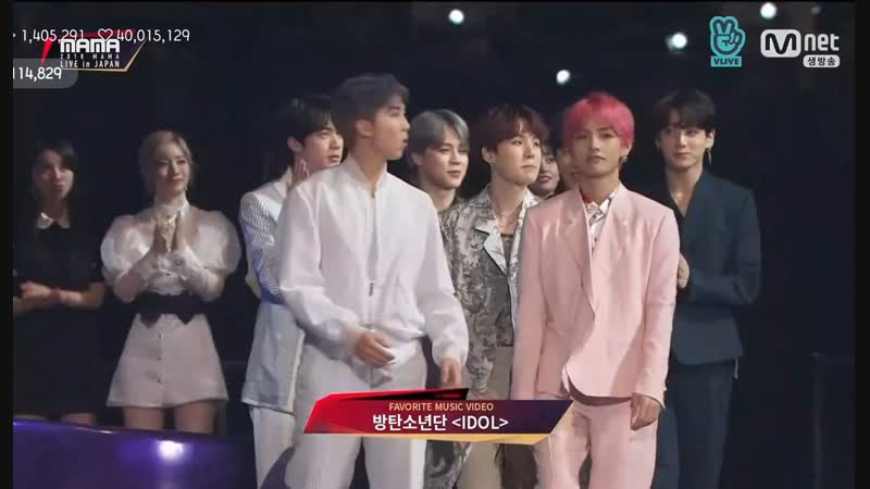 BTS won Best Music Video with IDOL at 2018MAMA Awards! - - Congrats boys! @BTS_twt