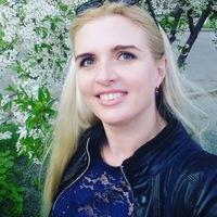 Аватар Ирины Ковалевской