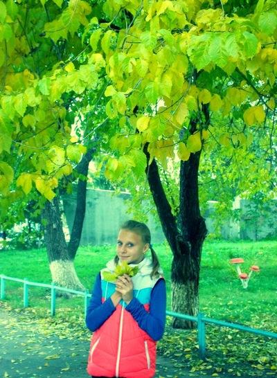 Вика Ерёмина, 21 октября 1995, Смоленск, id156773673
