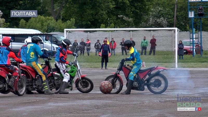 На Полтавщині стартував мотобольний сезон