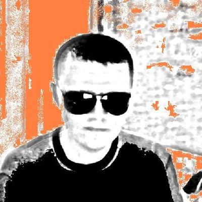 Денис Викторович, 29 мая 1999, Екатеринбург, id207656142