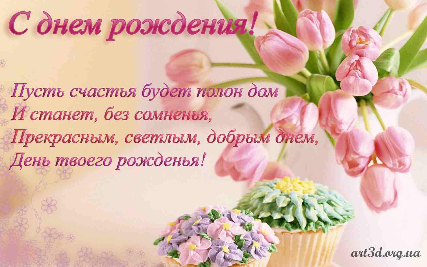http://cs424931.vk.me/v424931464/560c/td89bE2HrNU.jpg