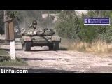 Бои в Зеленом и Грабском под Иловайском   Подразделение командира  'Сени'