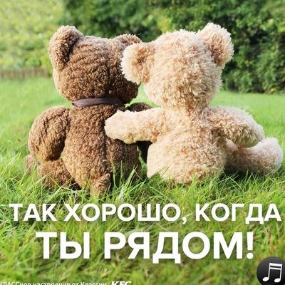 Артур Андреевич, 1 августа 1994, Заинск, id164664621