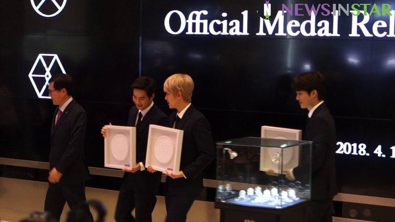 뉴스인스타 조폐공사 K팝 스타메달 1호 엑소 EXO 공식 기념메달 공개 영상 4756