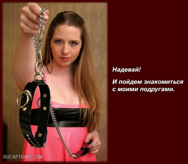 Госпожа рогоносца порно видео