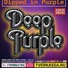31/05 Трибьют DEEP PURPLE | BIGBEN | Тверь