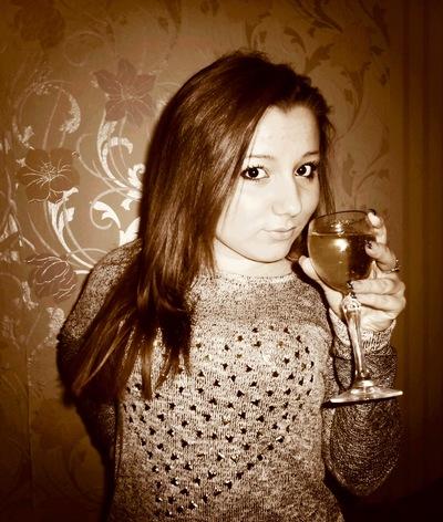 Анна Осейчук, 16 мая 1993, Пермь, id97362521
