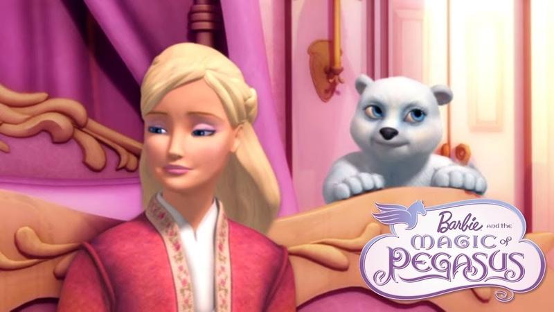 Волшебство пегаса Анника и родители