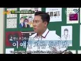 kb.136 Eunhyuk&Taemin