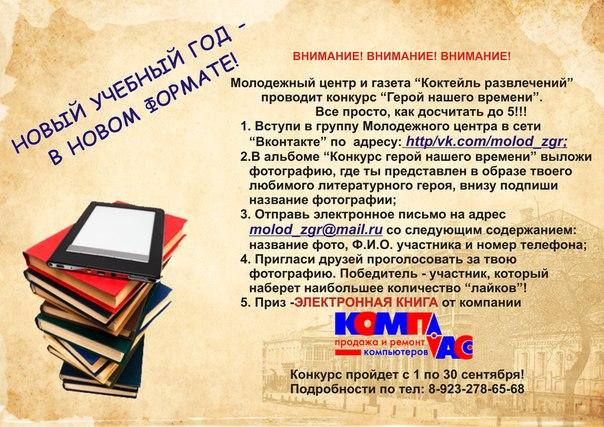 http://cs407926.userapi.com/v407926157/5d1b/kLRDiNuFcEE.jpg