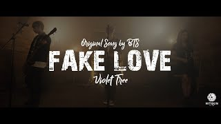 방탄소년단 BTS - FAKE LOVE rock band cover by Violet Tree (바이올렛트리)