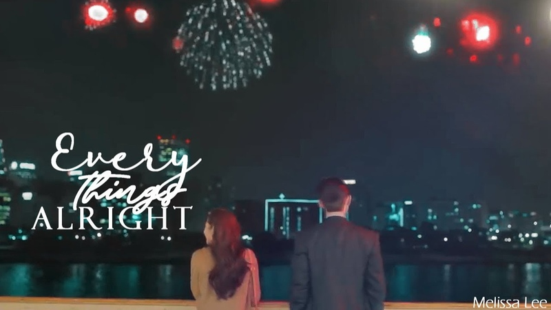 Lee Young Joon Kim Mi So MV    What's Wrong With Secretary Kim? (김비서가 왜 그럴까)