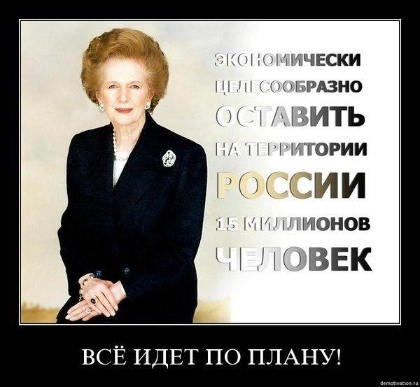 Черногория присоединилась к решению стран ЕС и ввела санкции против России - Цензор.НЕТ 7709
