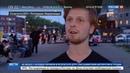 Новости на Россия 24 В Голландии отменили рок концерт из за подозрительного фургона