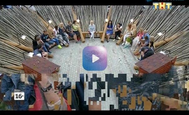 дом-2 онлайн свежие серии смотреть бесплатно: