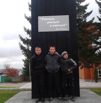 Денис Яппаров, 26 сентября , Кузнецк, id178789202
