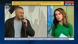 Новости на «Россия 24»  •  Адвоката Савченко и