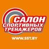 Салон спортивных тренажеров SST.BY
