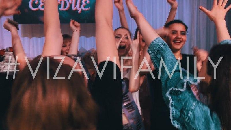 В самое сердце (Отчетный концерт 2018)