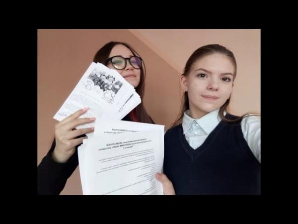 Отчет о работе отряда Юные сердца МБОУ СШ92 Красноярск