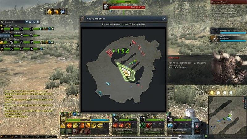 Kingdom Under Fire 2 Извилистый каньон стратег бой смотреть онлайн без регистрации
