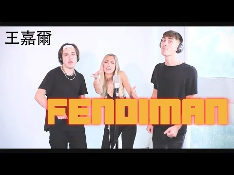 Jackson Wang - Fendiman (COVER BY THE GORENC SIBLINGS)