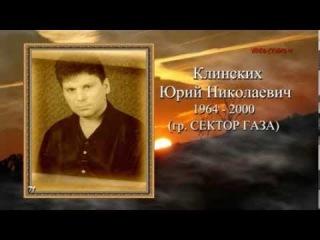 Памяти Виктора Цоя (группа