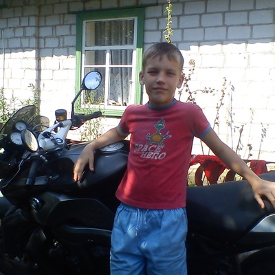 Данила Усов, 9 июля 1985, Бобруйск, id226533471