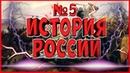 История России №5 Ярославичи и Владимир Мономах 📌 by NinaMind