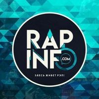 Логотип Rap-Info.Com - Здесь живет рэп!