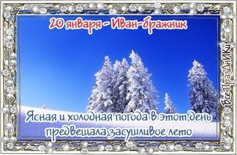 https://pp.vk.me/c7003/v7003073/2b6b5/247dFcX-PG4.jpg