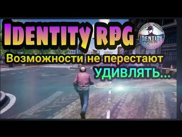 IDENTITY RPG online,mmo,прохождение, Town Square, Трейлер Gameplay Town Square