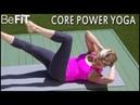 Core Power Yoga Element- Ashley Turner