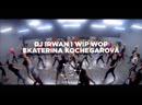 Wip Wop   Dancehall   Ekaterina Kochegarova