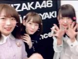 #Nogizaka46 #AkimotoManatsu #Akimoto_Manatsu #Keyakizaka46 #KoikeMinami #Koike_Minami #TakaseMana #Takase_Mana