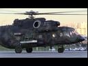 Вертолет Ми-171Ш, буксировка, запуск, взлет. HeliRussia 2018