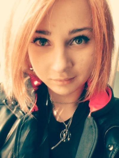 Анастасия Кермут, 14 января 1994, Москва, id228498319
